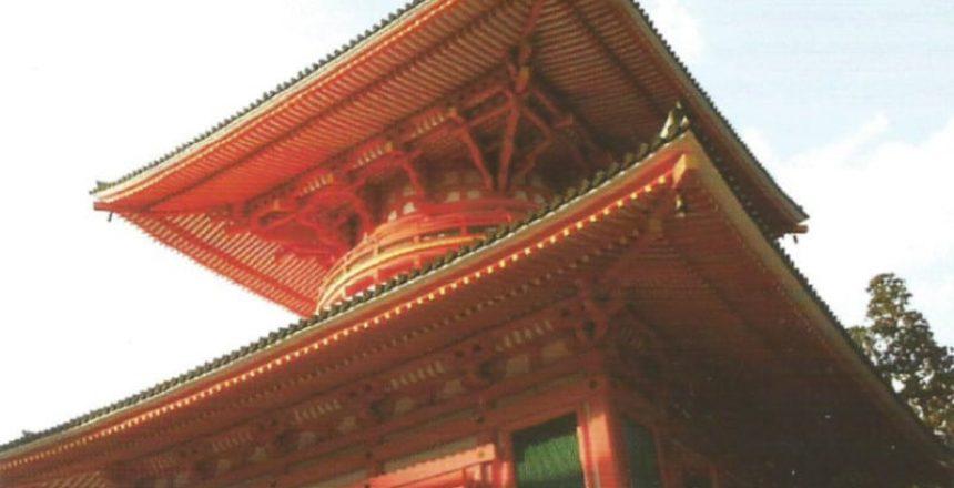 A historia de Koyasan Japão